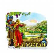 "Магнитик керамический полистоун ""Пара Дагестана"" арт.3792"