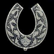 Кубачинская серебряная подкова ручной работы большая арт.4511