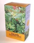 Натуральные отборные семена хильбы (пажитника сенного)