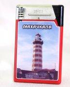 "Подарочная зажигалка ""Маяк в Махачкале"""