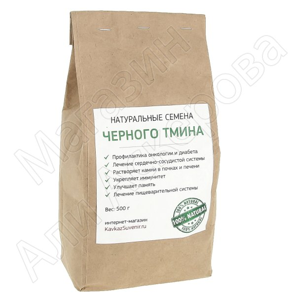 Натуральные отборные семена черного тмина (Эфиопия)