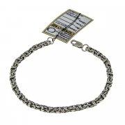 """Кубачинский серебряный браслет """"Гавайка"""" оксидированный 23 см (ширина - 0,55 см) арт.7181"""