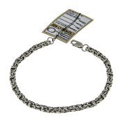 """Кубачинский серебряный браслет """"Гавайка"""" оксидированный 22 см (ширина - 0,5 см) арт.7184"""