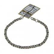 """Кубачинский серебряный браслет """"Гавайка"""" оксидированный 23 см (ширина - 0,5 см) арт.7185"""