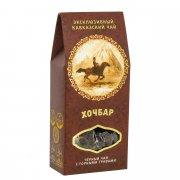 """Эксклюзивный кавказский черный чай с горными травами """"Хочбар"""" арт.9226"""