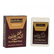 """Карманный масляный миск-спрей """"Oud Al Abiyedh Khasati"""" арт.6462"""