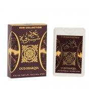 "Карманный масляный миск-спрей ""Oud Sharqia"" арт.6467"