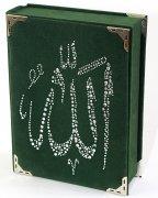 Футляр-шкатулка для Корана деревянная с зеленым велюровым покрытием