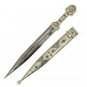 Кубачинский серебряный кинжал (сталь - 65Х13, родовое клеймо) арт.9363