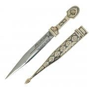Кубачинский серебряный кинжал (сталь - 65Х13, родовое клеймо) арт.9366