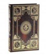 """Подарочная сейф-книга с ключом """"Эпоха искуства"""""""