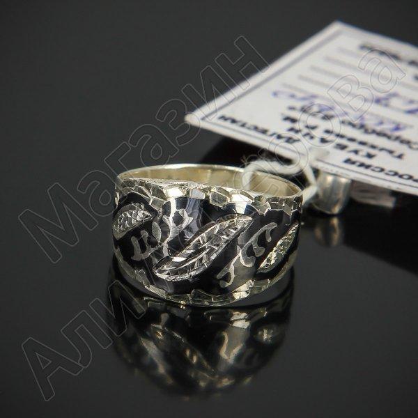Кубачинское серебряное кольцо с чернением ручной работы арт.7632