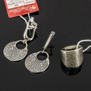 Кубачинский серебряный комплект ручной работы с филигранью (серьги, кольцо) арт. 7877