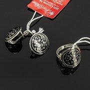 Кубачинский серебряный комплект украшений ручной работы с чернением (серьги, кольцо) арт. 7886