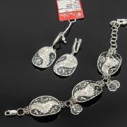 Кубачинский серебряный комплект ручной работы с чернением (серьги, браслет) арт. 7899