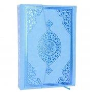 Коран на арабском языке большой арт.6417
