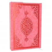 Коран на арабском языке большой арт.6418