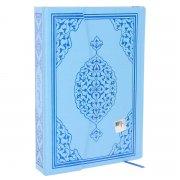 Коран на арабском языке средний арт.6419