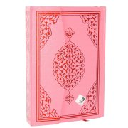 Коран на арабском языке средний арт.6420