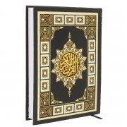 Коран на арабском языке средний арт.6428