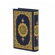 Коран на арабском языке малый карманный (обложка синяя) арт.9173