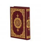 Коран на арабском языке малый карманный (обложка красная) арт.9175