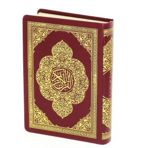 Коран на арабском языке малый карманный (обложка красная) - фото 1
