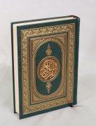 Коран на арабском языке средний (обложка зеленая)