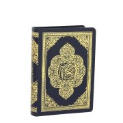 Коран на арабском языке малый карманный (обложка синяя) арт.5394