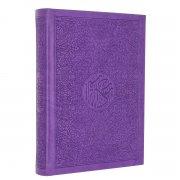 Коран на арабском языке большой (Таджвид) арт.5409