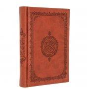 Коран на арабском языке средний арт.5662