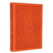 Коран на арабском языке большой (Таджвид) арт.5666