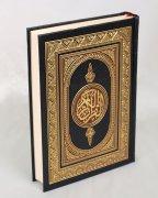 Коран на арабском языке средний (обложка черная)