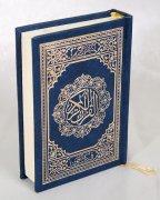 Коран на арабском языке малый карманный (обложка синяя) арт.5942