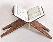 Деревянная раскладная подставка под Коран ручной работы с узорами (выжигание)