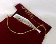 Футляр для Корана мягкий красный велюр с ручкой
