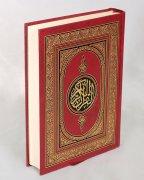 Коран на арабском языке средний (обложка красная)