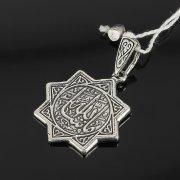 Кубачинский серебряный кулон ручной работы с гравировкой арт.7957