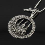 Кубачинский серебряный кулон ручной работы с гравировкой арт.7978