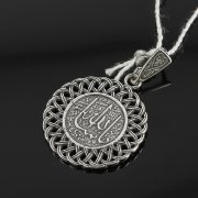 Кубачинский серебряный кулон ручной работы с гравировкой арт.7986