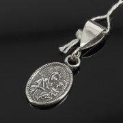Кубачинский серебряный кулон ручной работы с гравировкой (икона) арт.8004
