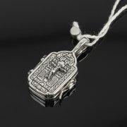 Кубачинский серебряный кулон ручной работы с гравировкой (икона) арт.8017
