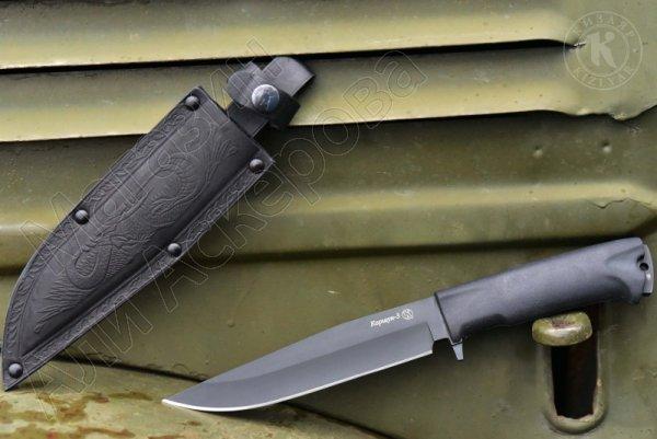 "Кизлярский нож разделочный ""Коршун-3"" (сталь - AUS-8, рукоять - эластрон) арт.4049"