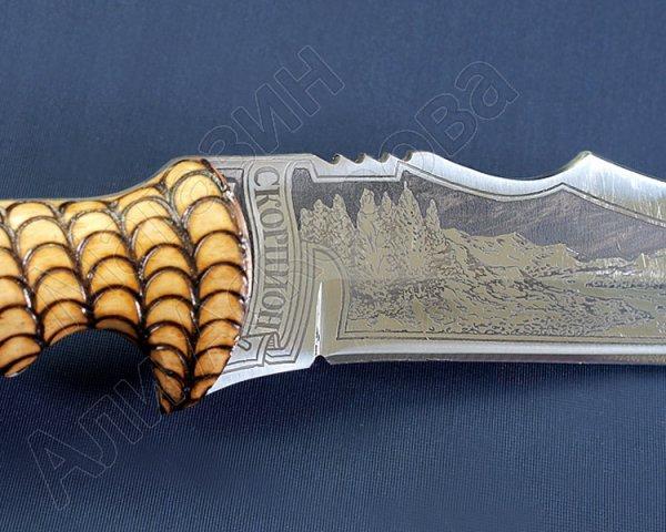 """Кизлярский нож разделочный большой """"Скорпион"""" (сталь - 65Х13, рукоять - дерево) арт.2464"""