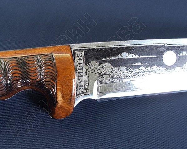 """Кизлярский нож разделочный большой """"Зодиак"""" (сталь - 65Х13, рукоять - дерево) арт.2470"""