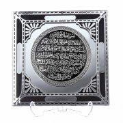 Мусульманское сувенирное панно арт.5435