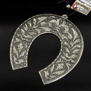 Кубачинская серебряная подкова ручной работы большая арт.6381