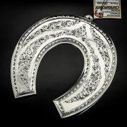 Кубачинская серебряная подкова ручной работы большая арт.6201