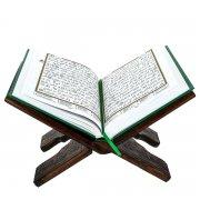 Деревянная раскладная подставка под Коран ручной работы с узорами малая №2 (выжигание)