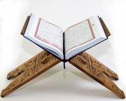 Деревянная раскладная подставка под Коран ручной работы с узорами малая (резная)